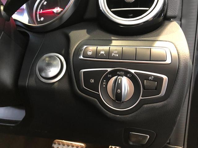 C180 ステーションワゴン ローレウスエディション レーダーセーフティパッケージ AMGスタイリングパッケージ パノラミックスライディングルーフ バックカメラ フルセグTV ナビ 18インチアルミホイール ETC 正規ディーラー認定中古車 2年保証(20枚目)