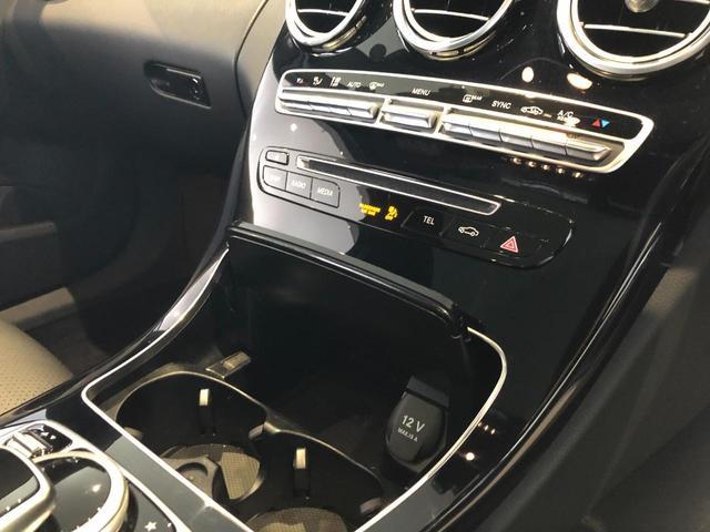C180 ステーションワゴン ローレウスエディション レーダーセーフティパッケージ AMGスタイリングパッケージ パノラミックスライディングルーフ バックカメラ フルセグTV ナビ 18インチアルミホイール ETC 正規ディーラー認定中古車 2年保証(22枚目)