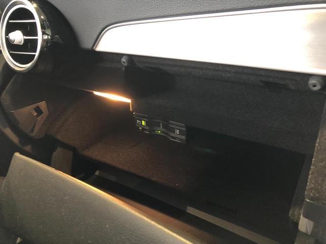 C180 ステーションワゴン ローレウスエディション レーダーセーフティパッケージ AMGスタイリングパッケージ パノラミックスライディングルーフ バックカメラ フルセグTV ナビ 18インチアルミホイール ETC 正規ディーラー認定中古車 2年保証(25枚目)
