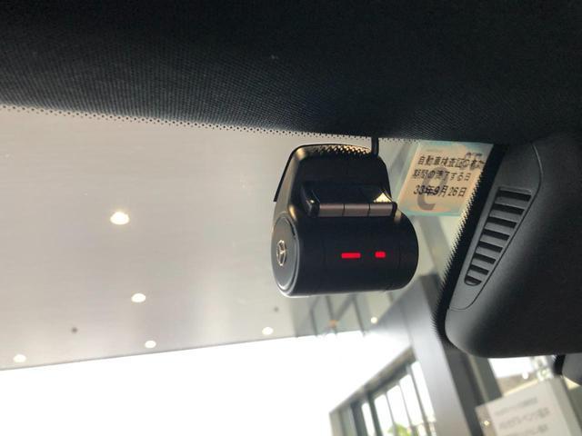 C180 ステーションワゴン ローレウスエディション レーダーセーフティパッケージ AMGスタイリングパッケージ パノラミックスライディングルーフ バックカメラ フルセグTV ナビ 18インチアルミホイール ETC 正規ディーラー認定中古車 2年保証(26枚目)