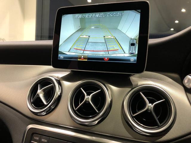 GLA220 4マチック レーダーセーフティパッケージ プレミアムパッケージ パノラミックスライディングルーフ harman/kardon 18インチアルミホイール TV ナビ ETC 正規ディーラー認定中古車 2年保証(19枚目)