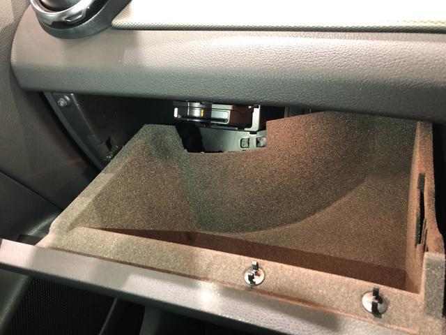 GLA220 4マチック レーダーセーフティパッケージ プレミアムパッケージ パノラミックスライディングルーフ harman/kardon 18インチアルミホイール TV ナビ ETC 正規ディーラー認定中古車 2年保証(21枚目)