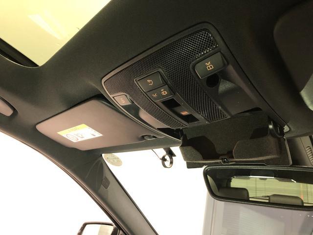 GLA220 4マチック レーダーセーフティパッケージ プレミアムパッケージ パノラミックスライディングルーフ harman/kardon 18インチアルミホイール TV ナビ ETC 正規ディーラー認定中古車 2年保証(22枚目)