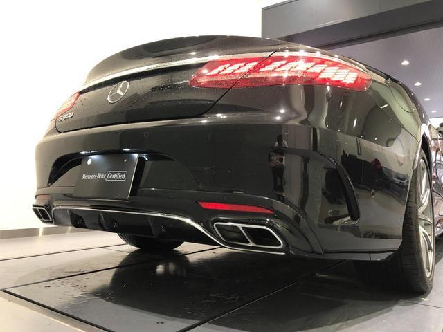 S560 カブリオレ レーダーセーフティパッケージ エアバランスパッケージ 本革 Burmesterハイエンド3Dサラウンドシステム TV ナビ ETC 20インチアルミホイール 正規ディーラー認定中古車 2年保証(14枚目)