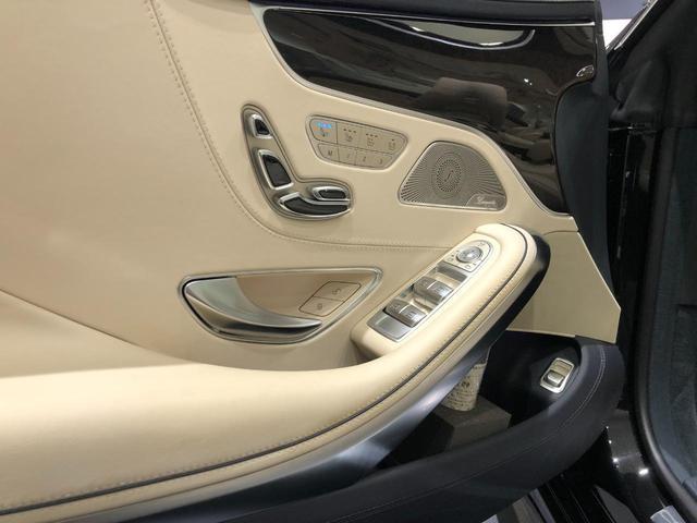 S560 カブリオレ レーダーセーフティパッケージ エアバランスパッケージ 本革 Burmesterハイエンド3Dサラウンドシステム TV ナビ ETC 20インチアルミホイール 正規ディーラー認定中古車 2年保証(19枚目)