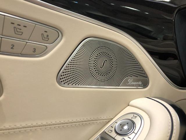 S560 カブリオレ レーダーセーフティパッケージ エアバランスパッケージ 本革 Burmesterハイエンド3Dサラウンドシステム TV ナビ ETC 20インチアルミホイール 正規ディーラー認定中古車 2年保証(20枚目)