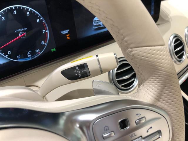 S560 カブリオレ レーダーセーフティパッケージ エアバランスパッケージ 本革 Burmesterハイエンド3Dサラウンドシステム TV ナビ ETC 20インチアルミホイール 正規ディーラー認定中古車 2年保証(22枚目)