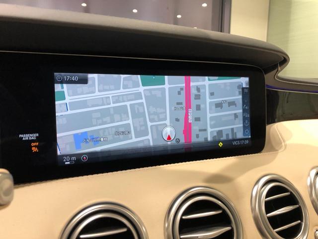 S560 カブリオレ レーダーセーフティパッケージ エアバランスパッケージ 本革 Burmesterハイエンド3Dサラウンドシステム TV ナビ ETC 20インチアルミホイール 正規ディーラー認定中古車 2年保証(28枚目)