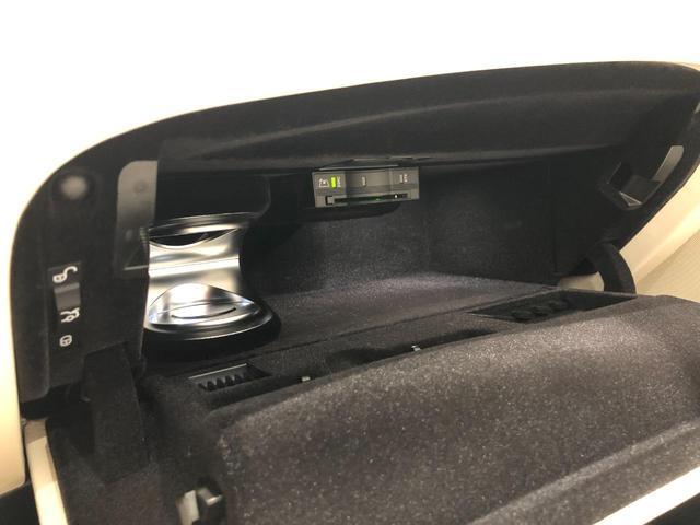 S560 カブリオレ レーダーセーフティパッケージ エアバランスパッケージ 本革 Burmesterハイエンド3Dサラウンドシステム TV ナビ ETC 20インチアルミホイール 正規ディーラー認定中古車 2年保証(29枚目)