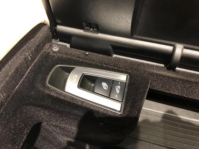 S560 カブリオレ レーダーセーフティパッケージ エアバランスパッケージ 本革 Burmesterハイエンド3Dサラウンドシステム TV ナビ ETC 20インチアルミホイール 正規ディーラー認定中古車 2年保証(32枚目)