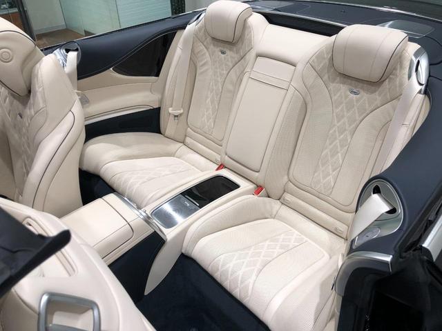 S560 カブリオレ レーダーセーフティパッケージ エアバランスパッケージ 本革 Burmesterハイエンド3Dサラウンドシステム TV ナビ ETC 20インチアルミホイール 正規ディーラー認定中古車 2年保証(34枚目)