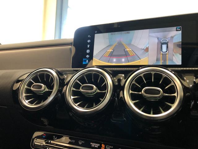 CLA200dシュティングブレAMGレザエクスクルP AMGレザーエクスクルーシブパッケージ ナビゲーションパッケージ アドバンスドパッケージ パノラミックスライディングルーフ 18インチアルミホイール 正規ディーラー認定中古車 2年保証(23枚目)