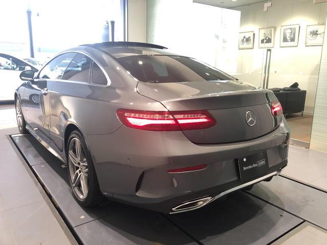 E200 クーペ スポーツ レーダーセーフティパッケージ レザーパッケージ エアバランスパッケージ パノラミックスライディングルーフ Burmester 本革シート 19インチアルミホイール 正規ディーラー認定中古車 2年保証(12枚目)