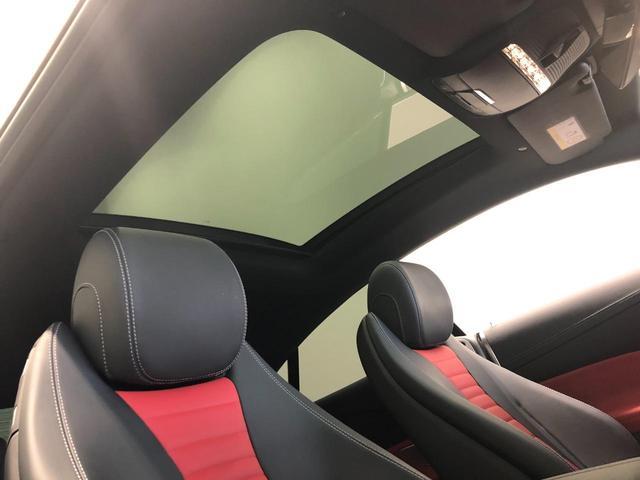 E200 クーペ スポーツ レーダーセーフティパッケージ レザーパッケージ エアバランスパッケージ パノラミックスライディングルーフ Burmester 本革シート 19インチアルミホイール 正規ディーラー認定中古車 2年保証(16枚目)