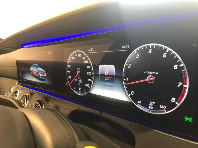 E200 クーペ スポーツ レーダーセーフティパッケージ レザーパッケージ エアバランスパッケージ パノラミックスライディングルーフ Burmester 本革シート 19インチアルミホイール 正規ディーラー認定中古車 2年保証(21枚目)
