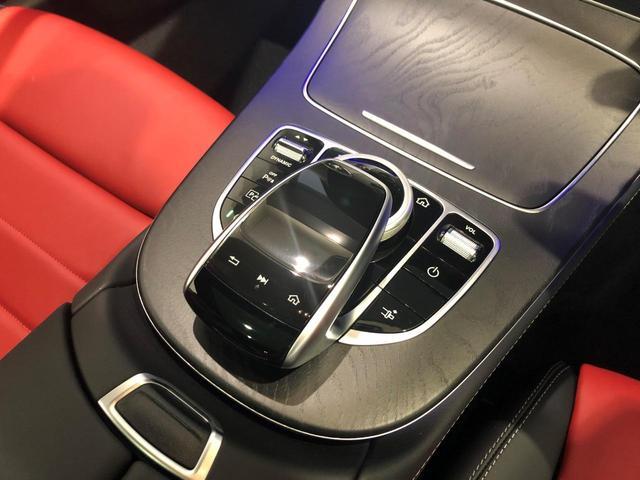 E200 クーペ スポーツ レーダーセーフティパッケージ レザーパッケージ エアバランスパッケージ パノラミックスライディングルーフ Burmester 本革シート 19インチアルミホイール 正規ディーラー認定中古車 2年保証(23枚目)