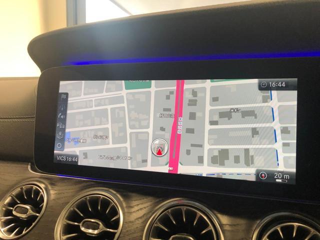 E200 クーペ スポーツ レーダーセーフティパッケージ レザーパッケージ エアバランスパッケージ パノラミックスライディングルーフ Burmester 本革シート 19インチアルミホイール 正規ディーラー認定中古車 2年保証(26枚目)