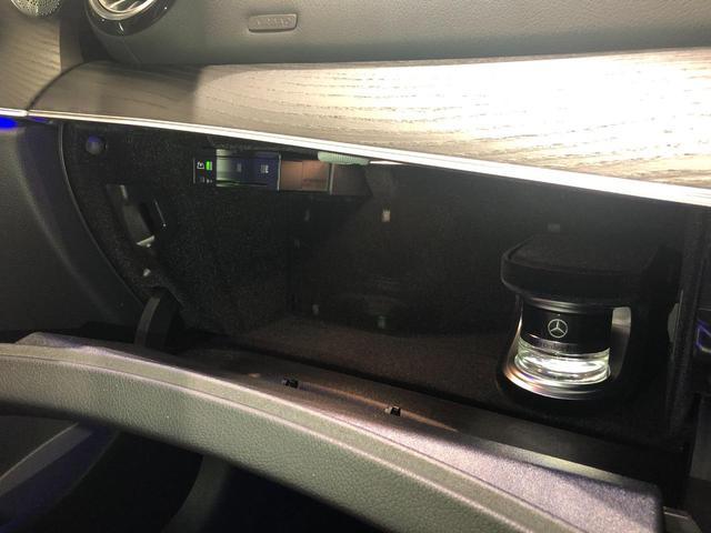 E200 クーペ スポーツ レーダーセーフティパッケージ レザーパッケージ エアバランスパッケージ パノラミックスライディングルーフ Burmester 本革シート 19インチアルミホイール 正規ディーラー認定中古車 2年保証(27枚目)