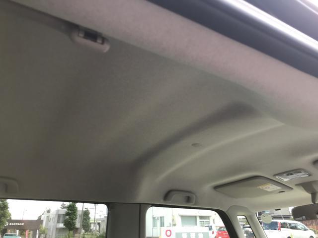 L 電動ミラー メモリナビ 衝突安全ボディ Bカメラ 盗難防止装置 キーレス付き ETC付き ABS エアバッグ ワンセグTV ベンチシート Wエアバック アイストップ ナビテレビ 両側スラ レンタUP(9枚目)