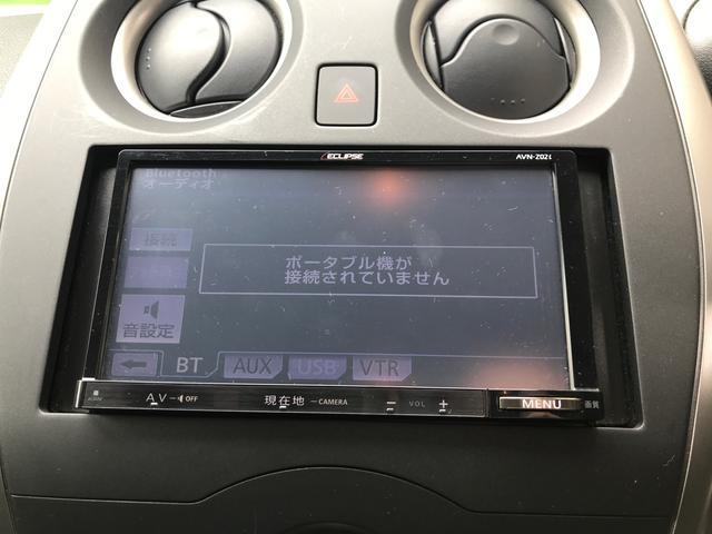 X キーフリ- リヤカメラ メモリーナビゲーション 盗難防止 AC 衝突安全ボディ ABS  USB Wエアバッグ ナビ/TV 地TV 電格M A-STOP Bトゥース DVD再生機能 ETC車載器(21枚目)