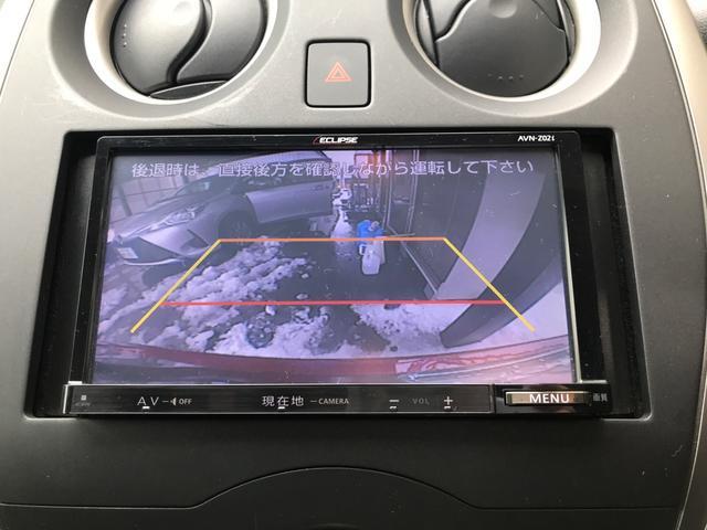 X キーフリ- リヤカメラ メモリーナビゲーション 盗難防止 AC 衝突安全ボディ ABS  USB Wエアバッグ ナビ/TV 地TV 電格M A-STOP Bトゥース DVD再生機能 ETC車載器(22枚目)