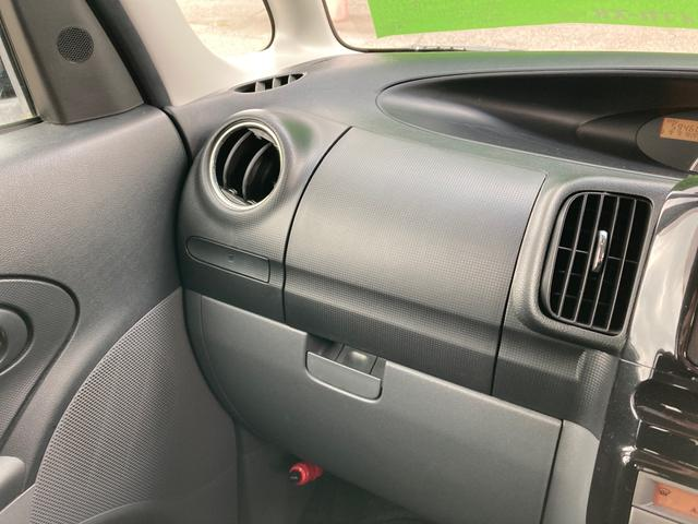 カスタムRS キーフリーシステム パワースライドア CDオーディオ AC HIDヘッド イモビライザー パワステ ABS ベンチシート(20枚目)
