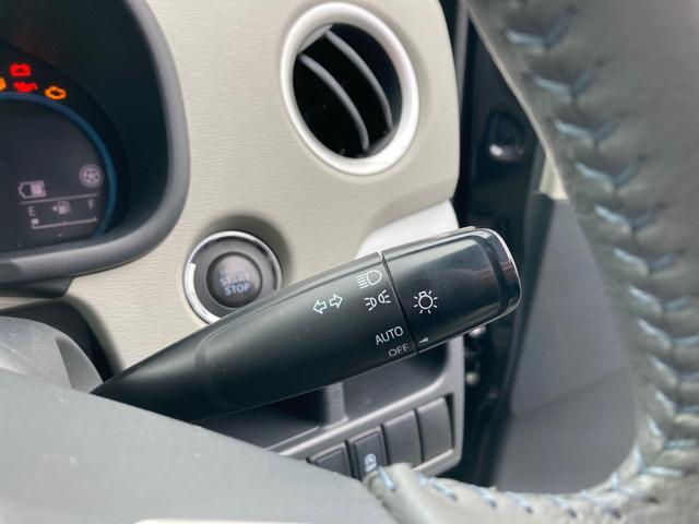 FZ ベンチシート フルフラット 衝突安全ボディ フルセグ スマキー DVD再生 レーダーサポート キーレス メモリーナビ 盗難防止 シートヒーター パワーウインドウ I-STOP ESP付 オートエアコン(19枚目)