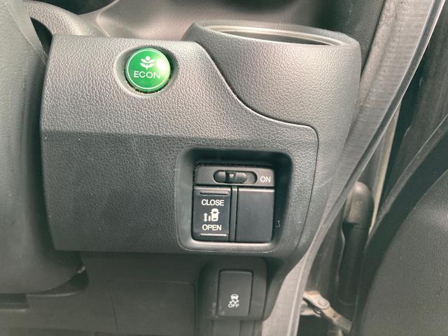 G・Lパッケージ ディスチャージ 盗難防止装置 VSA付 SRS Wエアバッグ ワンセグ ABS メモリナビ ベンチシート パワステ 両側スライド片側電動 スマキー ECON ATエアコン ETC CDチューナー(13枚目)
