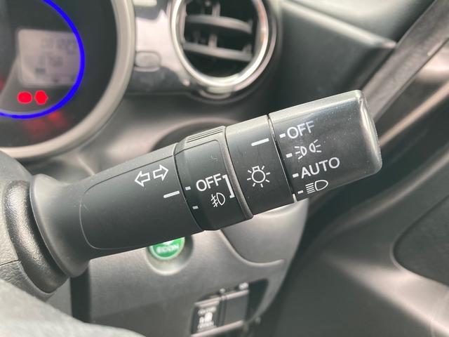 G・Lパッケージ ディスチャージ 盗難防止装置 VSA付 SRS Wエアバッグ ワンセグ ABS メモリナビ ベンチシート パワステ 両側スライド片側電動 スマキー ECON ATエアコン ETC CDチューナー(16枚目)