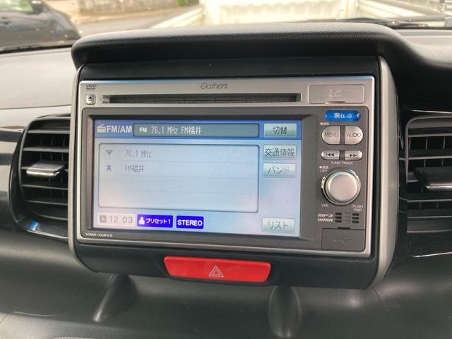 G・Lパッケージ ディスチャージ 盗難防止装置 VSA付 SRS Wエアバッグ ワンセグ ABS メモリナビ ベンチシート パワステ 両側スライド片側電動 スマキー ECON ATエアコン ETC CDチューナー(20枚目)