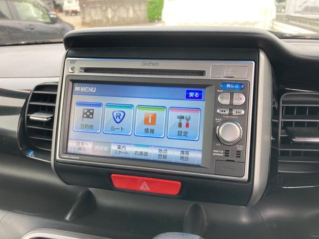 G・Lパッケージ ディスチャージ 盗難防止装置 VSA付 SRS Wエアバッグ ワンセグ ABS メモリナビ ベンチシート パワステ 両側スライド片側電動 スマキー ECON ATエアコン ETC CDチューナー(21枚目)