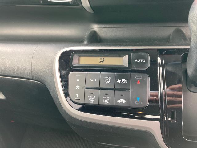 G・Lパッケージ ディスチャージ 盗難防止装置 VSA付 SRS Wエアバッグ ワンセグ ABS メモリナビ ベンチシート パワステ 両側スライド片側電動 スマキー ECON ATエアコン ETC CDチューナー(22枚目)