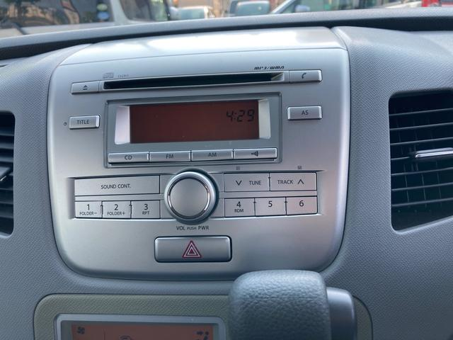FXリミテッドII CDデッキ パワステ Wエアバッグ AC シートヒーター 盗難防止 エアバック キーレスリモコン ベンチシート フルフラット 4WD 衝突安全ボディ ABS(19枚目)
