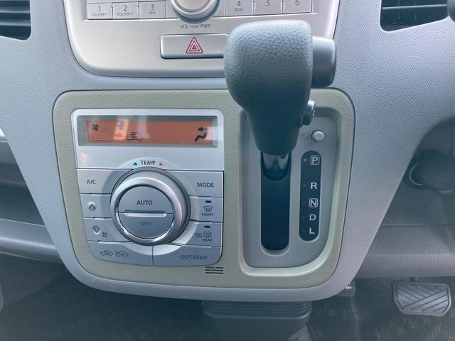 FXリミテッドII CDデッキ パワステ Wエアバッグ AC シートヒーター 盗難防止 エアバック キーレスリモコン ベンチシート フルフラット 4WD 衝突安全ボディ ABS(20枚目)