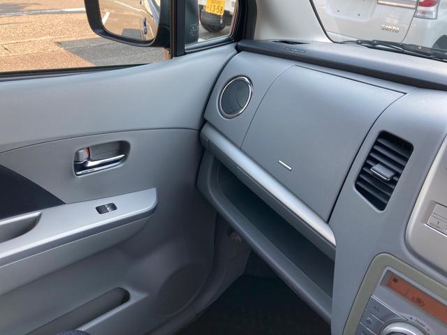 FXリミテッドII CDデッキ パワステ Wエアバッグ AC シートヒーター 盗難防止 エアバック キーレスリモコン ベンチシート フルフラット 4WD 衝突安全ボディ ABS(21枚目)