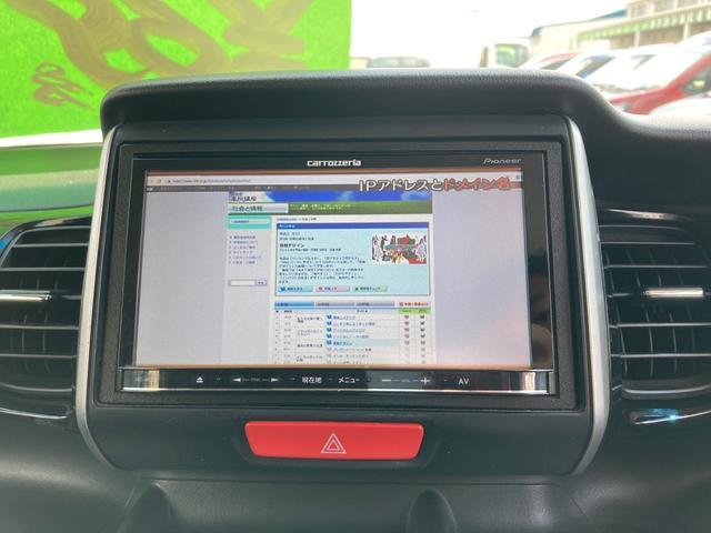 G・Lパッケージ フルTV CDチューナー DVD再生可能 ECON 盗難防止装置 ディスチャージ キーフリ USB SRS ABS バックカメ メモリナビ パワステ 両側スライド片側電動 TVナビ ベンチシート(22枚目)