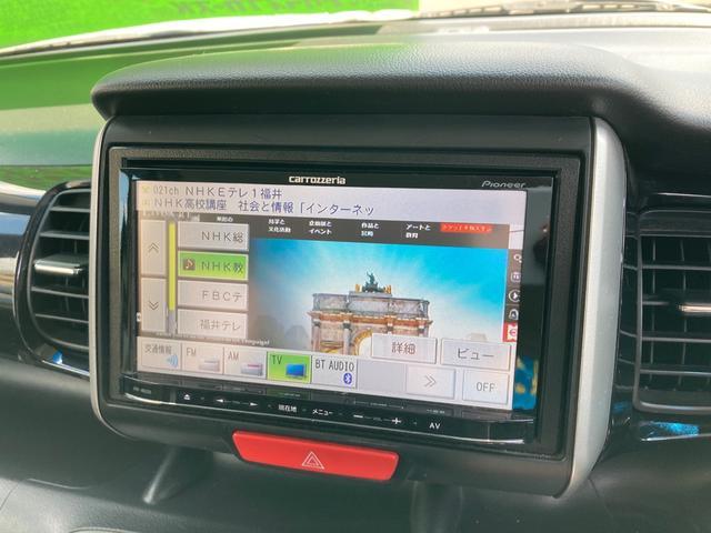 G・Lパッケージ フルTV CDチューナー DVD再生可能 ECON 盗難防止装置 ディスチャージ キーフリ USB SRS ABS バックカメ メモリナビ パワステ 両側スライド片側電動 TVナビ ベンチシート(23枚目)