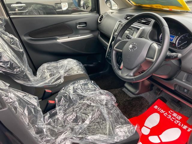 ハイウェイスター X キセノンヘッドランプ ABS ETC ベンチシート i-STOP オートエアコン キーフリー スマキー 盗難防止装置 リヤカメラ Wエアバック 電動格納ミラー 衝突安全ボディ CDオーディオ(8枚目)