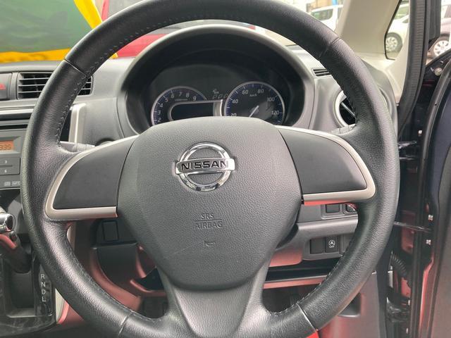 ハイウェイスター X キセノンヘッドランプ ABS ETC ベンチシート i-STOP オートエアコン キーフリー スマキー 盗難防止装置 リヤカメラ Wエアバック 電動格納ミラー 衝突安全ボディ CDオーディオ(19枚目)