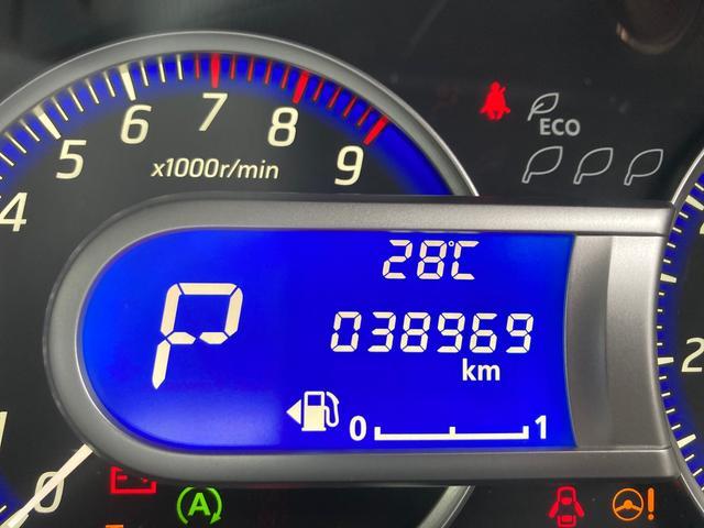 ハイウェイスター X キセノンヘッドランプ ABS ETC ベンチシート i-STOP オートエアコン キーフリー スマキー 盗難防止装置 リヤカメラ Wエアバック 電動格納ミラー 衝突安全ボディ CDオーディオ(20枚目)