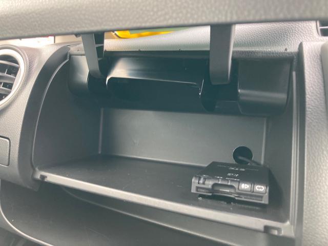ハイウェイスター X キセノンヘッドランプ ABS ETC ベンチシート i-STOP オートエアコン キーフリー スマキー 盗難防止装置 リヤカメラ Wエアバック 電動格納ミラー 衝突安全ボディ CDオーディオ(24枚目)