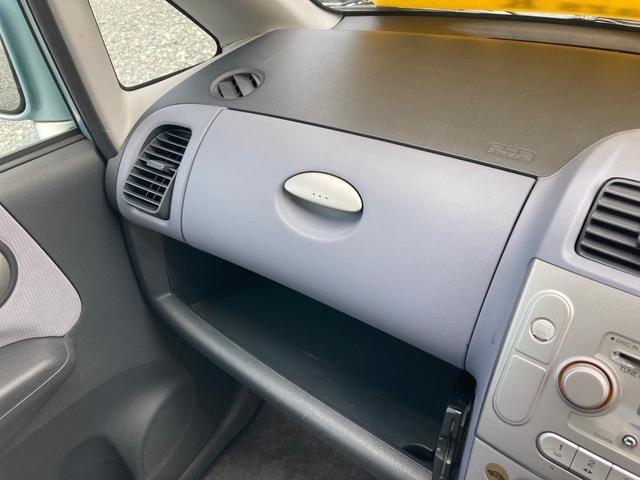 F 令和4年9月車検 現状渡し 整備無ベンチS エアバック キーフリー パワステ CDオーディオ WエアB アルミホイール フルフラットシート マニュアルエアコン パワーウィンド 衝突安全ボディ ABS(22枚目)