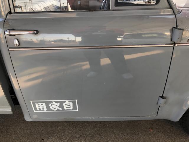 「日産」「ダットサン」「トラック」「富山県」の中古車18