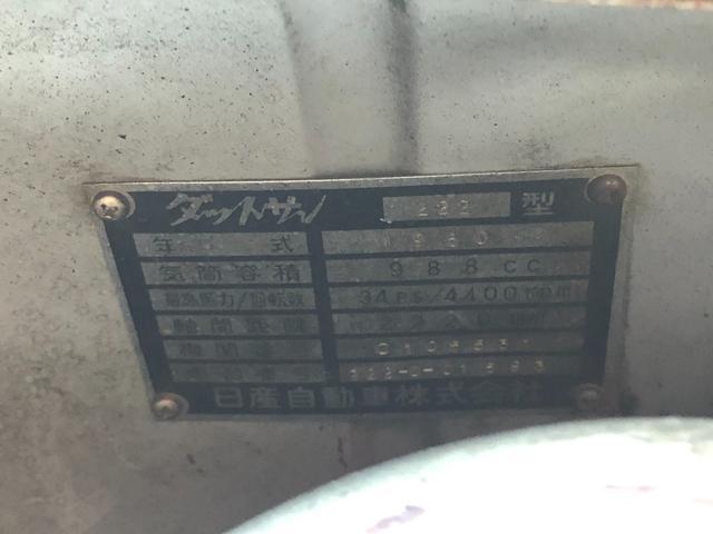 「日産」「ダットサン」「トラック」「富山県」の中古車74