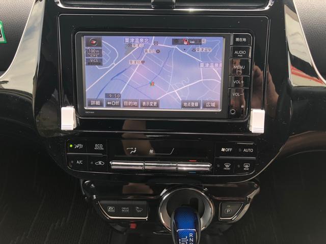 S 禁煙車 メモリーナビ ワンセグTV バックカメラ Bluetooth対応 ETC スマートキー プッシュスタート スペアキー ドライブレコーダー レンタアップ(14枚目)