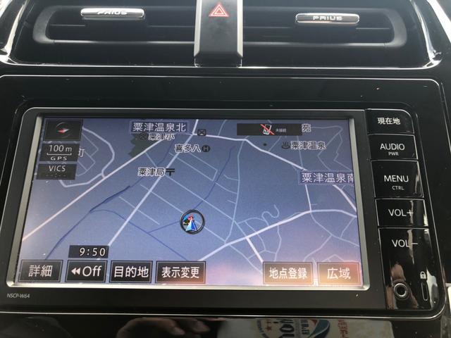 S 禁煙車 メモリーナビ ワンセグTV バックカメラ Bluetooth対応 ETC スマートキー プッシュスタート スペアキー ドライブレコーダー レンタアップ(15枚目)