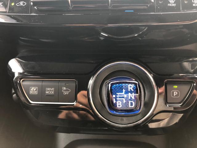 S 禁煙車 メモリーナビ ワンセグTV バックカメラ Bluetooth対応 ETC スマートキー プッシュスタート スペアキー ドライブレコーダー レンタアップ(16枚目)