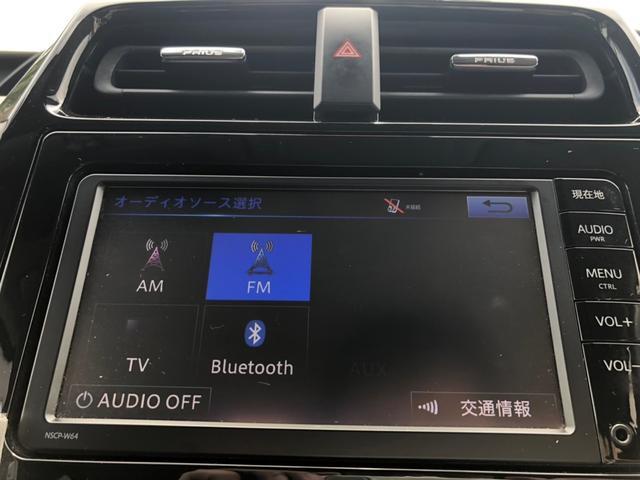 S 禁煙車 メモリーナビ ワンセグTV バックカメラ Bluetooth対応 ETC スマートキー プッシュスタート スペアキー ドライブレコーダー レンタアップ(28枚目)