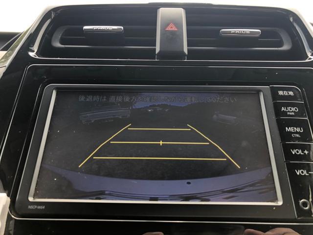 S 禁煙車 メモリーナビ ワンセグTV バックカメラ Bluetooth対応 ETC スマートキー プッシュスタート スペアキー ドライブレコーダー レンタアップ(29枚目)