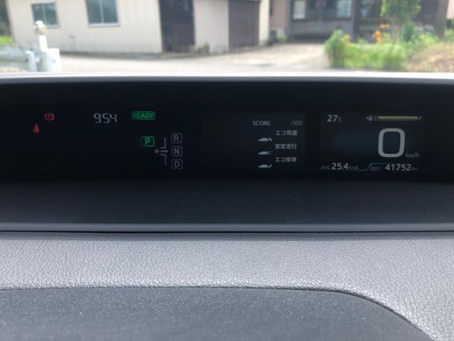 S 禁煙車 メモリーナビ ワンセグTV バックカメラ Bluetooth対応 ETC スマートキー プッシュスタート スペアキー ドライブレコーダー レンタアップ(45枚目)